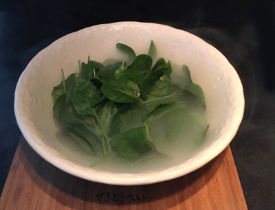 Smoky Spinach
